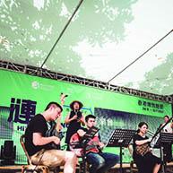 LCSD Muse Festival - Hi!House Mini Concert