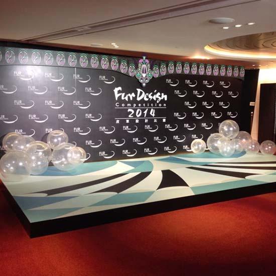 Fur Design Competition 2014
